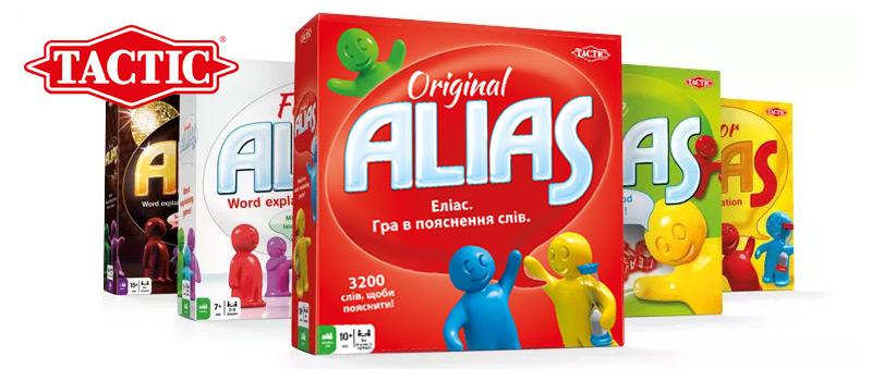 Веселая семейка Элиас