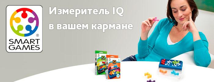 Карманные IQ игры