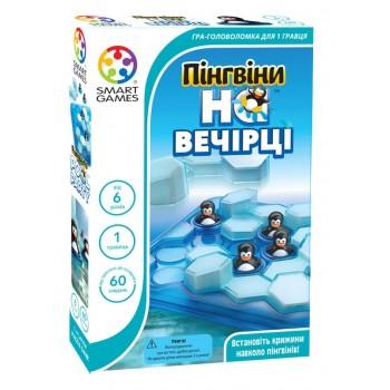 Smart Games Пингвины на вечеринке. SG 431 UKR