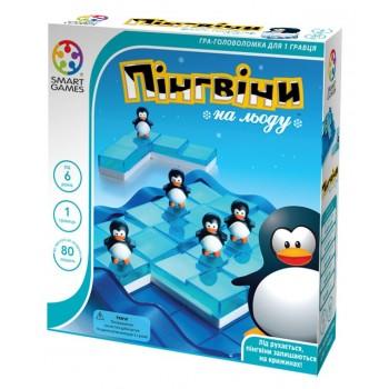 Smart Games Пингвины на льду SG 155 UKR