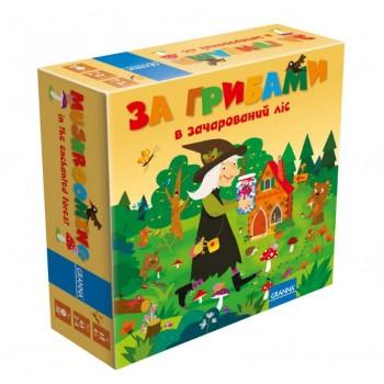Granna За грибами в заколдованный лес 82166