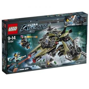 Конструктор LEGO Ultra Agents Ураганное ограбление