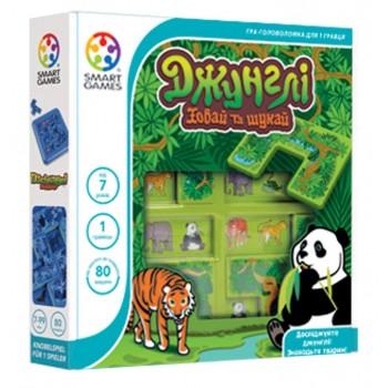 Настольная игра Smart Games Джунгли. Прячь и ищи SG 105 UKR