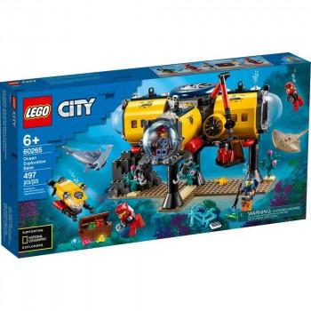 LEGO City Океан: исследовательская база 60265