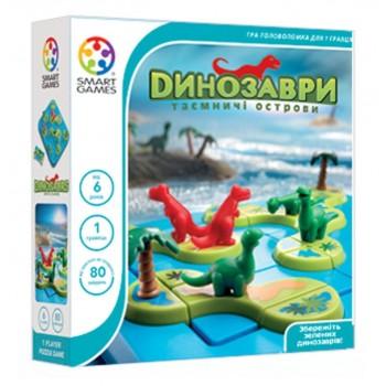 Smart Games Динозавры. Таинственные острова SG 282 UKR