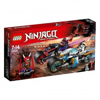 Конструктор LEGO Ninjago Уличные гонки змей 70639