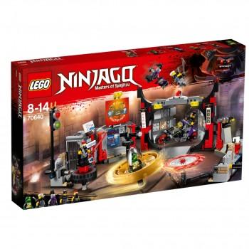 Конструктор LEGO Ninjago Штаб-квартира сыновей Гармадона 70640