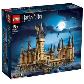 Конструктор LEGO Harry Potter Замок Хогвартс 71043