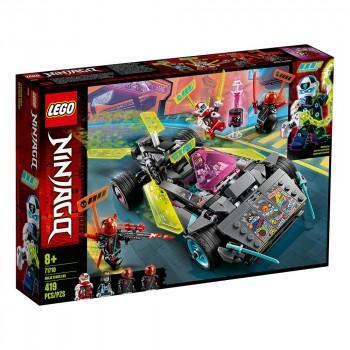 Конструктор LEGO Ninjago Специальный автомобиль Ниндзя 71710