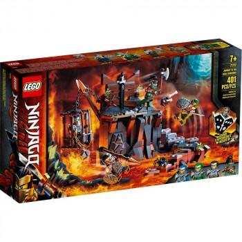 Конструктор LEGO Ninjago Путешествие в Подземелье черепа 71717