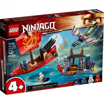 Конструктор LEGO Ninjago «Дар Судьбы» Решающая битва 71749