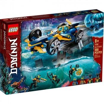 Конструктор LEGO Ninjago Спидер-амфибия ниндзя 71752