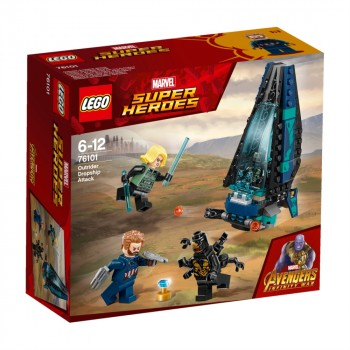 LEGO Super Heroes Атака пришельцев 76101