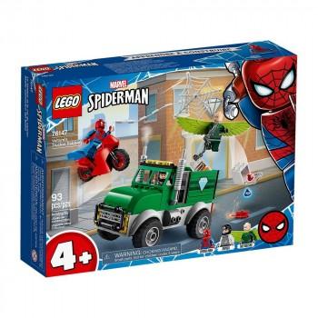 LEGO Super Heroes Ограбление Стервятника 76147