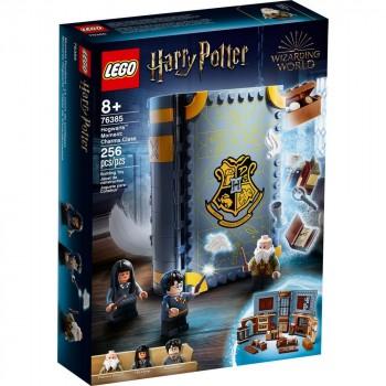 Конструктор LEGO Harry Potter Учёба в Хогвартсе: Урок заклинаний 76385