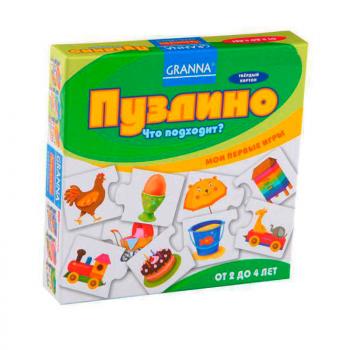 Granna Пузлино Б/У (11401)