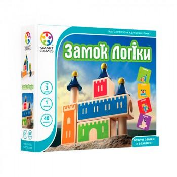 Настольная игра Smart Games Замок логики SG 030 UKR