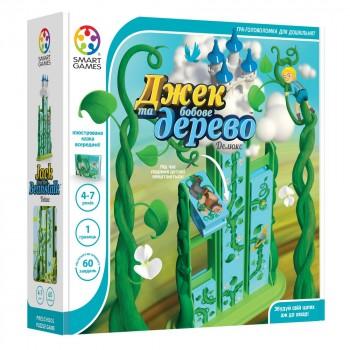 Настольная игра Smart Games Джек и бобовое дерево. Делюкс SG 026 UKR