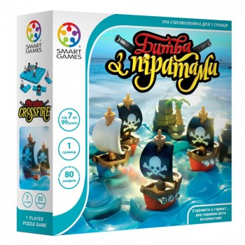 Настольная игра Smart Games Битва с пиратами SG 094 UKR