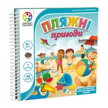 Smart Games Пляжные приключения SGT 300 UKR
