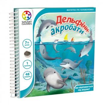 Настольная игра Smart Games Дельфины-акробаты SGT 310 UKR