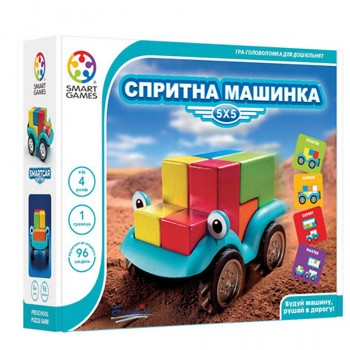 Smart Games Ловкая машинка SG 018 UKR
