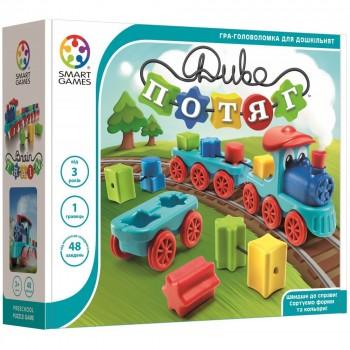 Настольная игра Smart Games Чудо-поезд SG 040 UKR