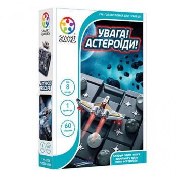 Настольная игра Smart Games Внимание! Астероиды SG 426 UKR