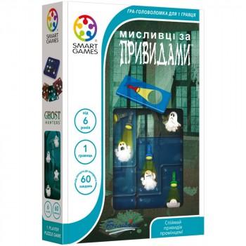 Smart Games Охотники за привидениями SG 433 UKR