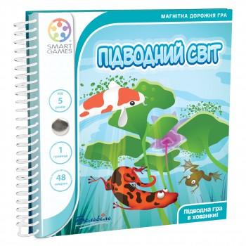 Настольная игра Smart Games Подводный мир SGT 220 UKR