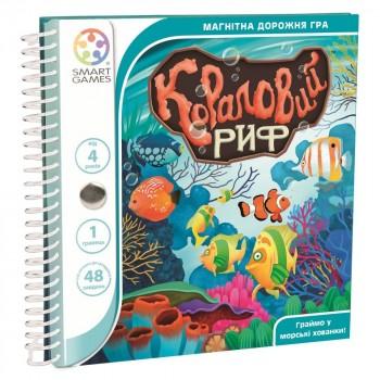 Настольная игра Smart Games Коралловый риф SGT 221 UKR