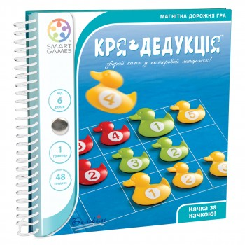 Smart Games Кря-дедукция SGT 270 UKR (Б/У)